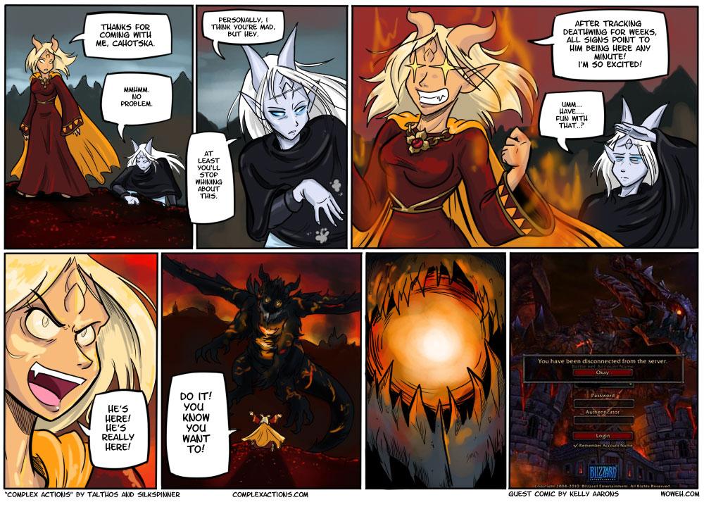 Comic #211
